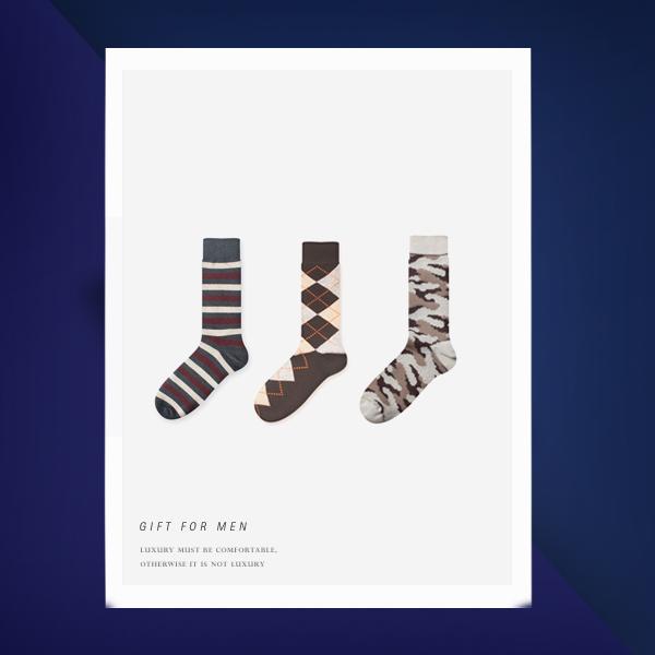 Gift Set vol.23 / 남자 패션 정장 양말 선물 세트