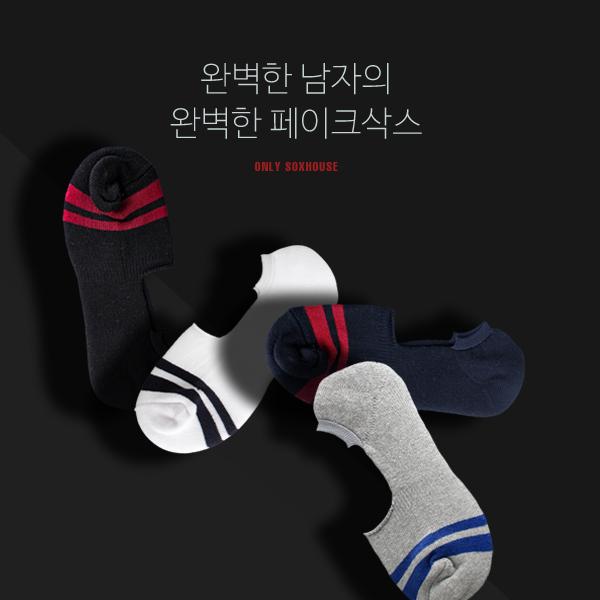 무브 네이비 / 스포츠 에어 쿠션 페이크삭스 / 남자 두꺼운 덧신 양말