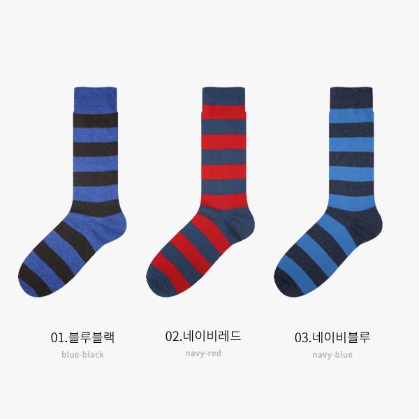 스트라이프 ST볼드 6color / 남자 패션 양말 빅사이즈