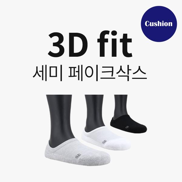 3D 러닝 세미 페이크삭스 남자 덧신 양말