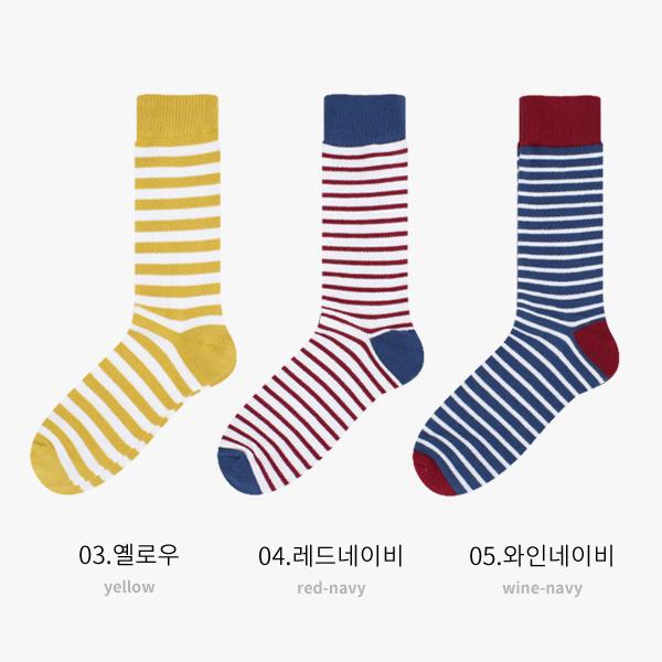 스트라이프 모음 남자 패션 양말