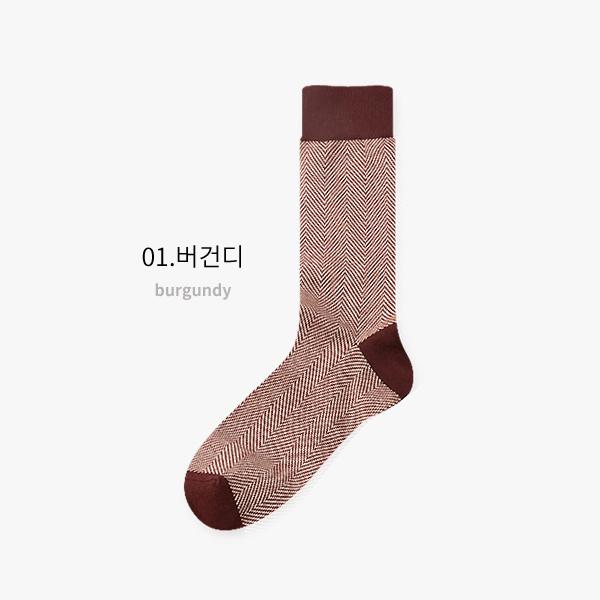 신사 헤링본 정장양말 3color / 남자 패션 정장