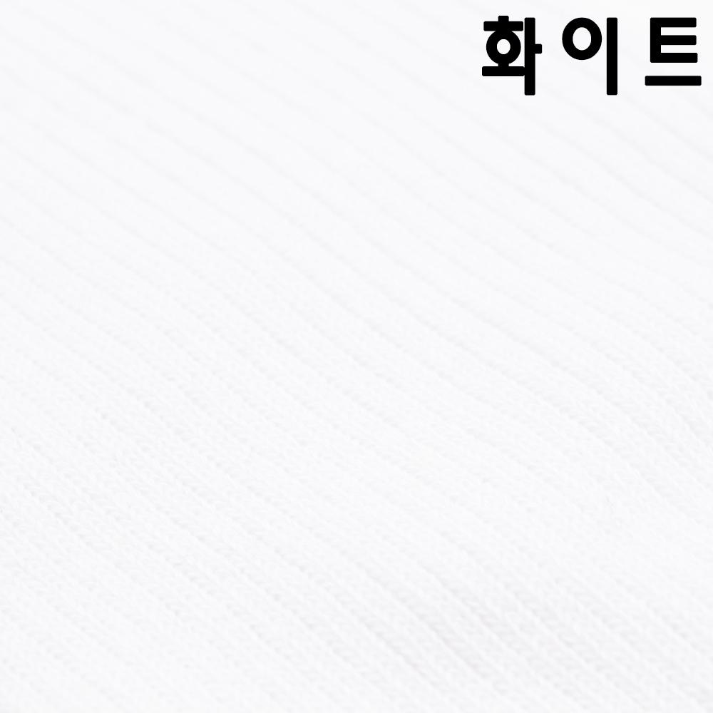 맬란지 립 7 color #C1 /  남자패션 솔리드 골지 정장 양말